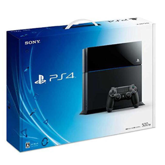 PS4 ProとPS4の違いで質問です。 今、写真のような機種の新品のPS4本体が3万円くらい