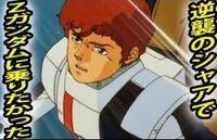 劇場版「機動戦士ガンダム逆襲のシャア」でアムロが「Zガンダムは何故手に入らないのか?」「せめてZガンダムがあれば」というセリフはありますか?