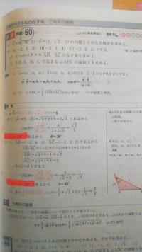数学の問題です。この二つの不等号なぜ違うんですか?