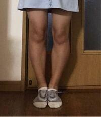 O脚とふくらはぎの筋肉について。 高校生です。 足が太すぎて短いスカートもはけません。 来年には大学生になり、スーツもスカートにしたいのですが、足を出すのが恥ずかしいのでパンツにしようと思っています。 少しでもいいから脚を細くして短いスカートをはきたいです。 中学生の頃に通ってた整形外科の先生によると、体幹が全くないため、外側の発達しやすい筋肉ばかり使ってしまっているそうです。 どうしたら少...