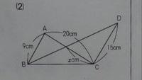 小5の算数です。 ABとCDがそれぞれ平行のとき、画像にある図のxの値の求め方を教えてください。