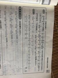 解き方の5行目、かっこの中の足し算と引き算は、一つずつ通分してやる方法以外にありますか?