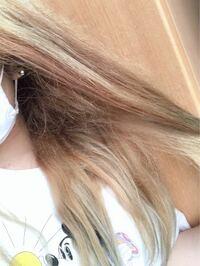 紫シャンプーで3回洗って上の方が少し白くなったんですが何回ぐらいやると白くなりますか?こんな感じの髪です