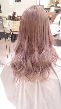 美容院でこの髪色にしようと思ったらいくらぐらいかかりますか?
