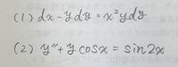 この微分方程式の一般解の求め方がわかりません。 途中式や解説もいれてくださると助かります。よろしくお願いします。