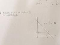 一次関数の問題の解説お願いします!