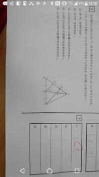 面積比と相似比の問題が分からず教えてほしいです。