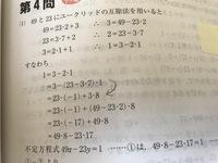 数I.Aの問題で、途中式のやり方が分かりません。数学が苦手なので、分かりやすく教えてください!