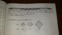 中学一年生の数学の問題です。 解答をみてもよく理解できません。  こどもがわかりやすいような説明の仕方はないでしょうか?  どうぞよろしくお願いします。