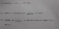 複素関数の積分の問題です。 写真の問2の解き方を教えて下さい。  コーシーの積分公式を使うのかなと思うのですが、いまいちよくわかりません。  よろしくお願いします。