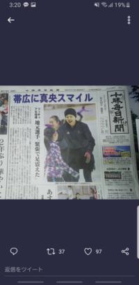 浅田真央ちゃんって、バラエティー番組でたり、引退後順調ですね、 これは、真央ちゃんの  性格ですか?