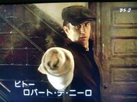 「ゴッドファーザーPARTⅡ」1974年で マイケル役のアル・パチーノよりも ヴィトー役のロバートデニーロの方が 貫録で優っていたように思えるのですが いかがでしょうか?