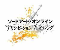 ソードアート・オンラインの新しいアプリが配信されるとの事ですがどのようなタイプのゲームになると予想されるでしょうか? https://ab.sao-game.jp/