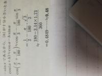 三段目のほぼ等しいは左辺に対してとわかりますが、この式は正式なもの何ですか。また、読み方はニヤイコールですか。
