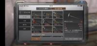 ライフアフターのミッションができません。 組み立てつるはしを作るにはどうしたらいいですか? ロックがはずれません。