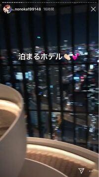 大阪のホテルだと思うんですけどどこかわかりますか?