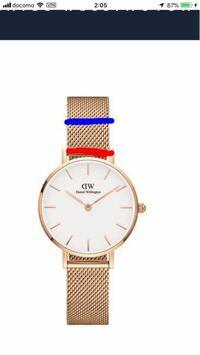 腕時計のベルト交換について。 交換ベルトはネットで見ると、何ミリという風に売っていますが、それはどこの長さですか?  例えば画像の腕時計なら、付け根の赤い部分の長さですか?それともバンド自体の長さですか? 自分の腕時計は、付け根の棒が20mm、バンド自体は19mmでした。 20なのか19なのか知りたいです。
