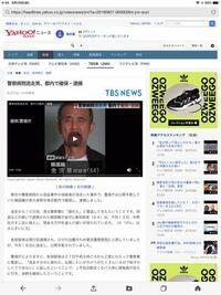 韓国籍の男が逮捕されました。韓国へ強制帰国させる費用は日本?韓国が負担しますか?