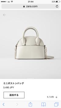 白いバッグは秋冬使ってたら季節外れでしょうか?
