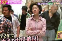 アキ子 いじめ た 芸能人 和田