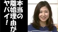 NHKニュースウオッチ9の桑子真帆アナウンサーは普段なんと呼ばれていますか?有馬嘉男さんからなんと呼ばれていますか? 「桑子さん」ですか?「真帆ちゃん」ですか? 「くわこ」と呼び捨てもしくは別の呼び方で...