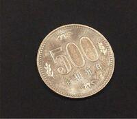 令和元年の硬貨って価値出る?