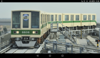 神戸新交通、神戸市交通局のクイズをお願いします。出来る限り答えます❗ポートアイランド線、六甲アイランド線、西神山手線、海岸線別々でクイズをお願いします