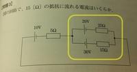 図の問題でミルマンの定理を用いてうまく解答することは可能でしょうか? 解答は30/23[A]です。  黄色枠部分にミルマンの定理を用いて {(30/15)+(-20/25)}/{(1/15)+(1/25)}=11.25[v] としたのですが、10V...
