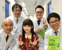NGT48の荻野由佳さんが、9月16日(月)祝日の19:00~20:00の、 TBS 「名医のTHE太鼓判!」に出演することが、 9月7日の収録があった日に発表されましたよね。  荻野由佳さんはテレビに出るのはもう無理だとか...