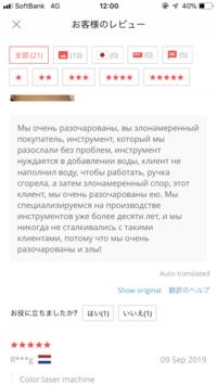 ロシア語わかる人以下の画像の意味わかりますか。
