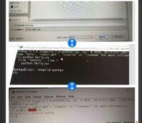 Python3.7のファイル実行についてです print(hello.python) という入力をしたメモ帳を 1番上のようにローカルファイル内に保存しました  その後Pythonで python hello.py を実行したところ構文ミスとなり、 IDL...