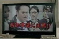 芸能界引退って本当なんでしょうか!? 人気お笑いコンビ「くりぃむしちゅー」の有田哲平さんが、県知事選に立候補するため「当然、芸能界は引退します」と動画の終盤でコメントしていますが本当に芸能界を引退す...