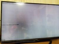 AQUOS テレビ 4T-C45AJ1 YouTubeが観れません YouTubeを起動させるとYouTubeのロゴの後にこの画面になってしまいます
