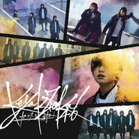 """欅坂46が アイドル史じょう 歴史じょう もっとも """"最強のグループ""""といわれる いちばんのりゆうは なんだとおもいますか"""