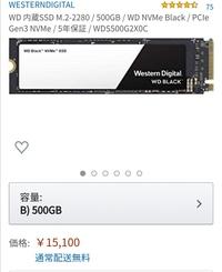 マザーボードMPG Z390 GAMING PLUSにこの写真のssdは刺さりますか?初心者で調べ方も分からなくて、すみません。