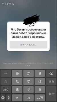 多分ロシア語です わかる方いますか?