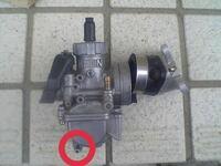 mbx50 のキャブレターのこの穴ってオイルタンクからのホースをつなげばいいんですか?