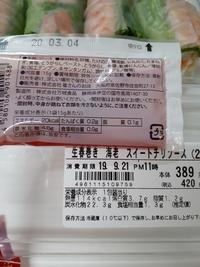 米 一 合 カロリー