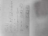 固有ベクトルの求め方。 Aを対角化する問題で固有値を求めてから固有ベクトルを求めるんですが、教科書には①を書いてあって、youtubeでは②の式で求めていました。どちらも正しいんですか? なぜ②で固有ベクトルが...