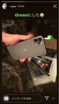 このiPhoneはiPhone 11 ProとiPhone 11 Pro Maxのどちらかわかりますか? 持っている方は小柄な女性です。