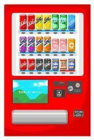 自販機で飲み物を買った時に、 凹んだ缶が出て来たら どうしますか?