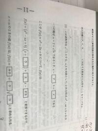数学 2次方程式 この問題の最初から分かりません…解説お願い致します!!!