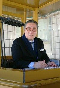 大相撲のこと。元益荒雄の阿武松親方が、日本相撲協会を退職するそうです。それについてどう思いますか?あと、彼の思い出も書いてください。お願いします。
