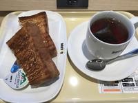 外食 、、、消費税 10パーセント 黒焦げ、ドトールコーヒー トースト こんなんで、 10パーセント取られるのか