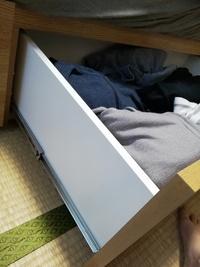 ニトリのベッドなんですがベッド下の収納の引き出し一つが途中から開閉しにくいです。 中で何か引っ掛かっているのでしょうか?  また、ベッドの配置替えの際に収納の引き出しを反対側へ変え たいのですがどうやって取り外せるのかがわかりません。  よろしくお願いします。