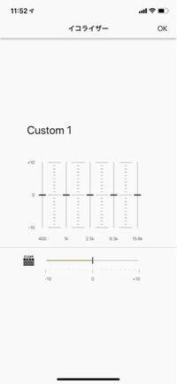 WF-1000xm3 のイコライザーを設定したいです、普段は重低音重視の音楽を聴きたいのですが、どのような設定がオススメですか?