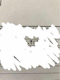 至急です!(T_T)志望理由書を今書いています。この潰れた時はアウトですかね?あと、平仮名の「そ」は二画で書くほうがいいんですかね??一枚で統一したほうがいいですよね、、?
