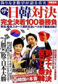 異種格闘技戦。 空手 (日本)とテコンドー (韓国)がガチで喧嘩したとしたら勝つのはどっち?