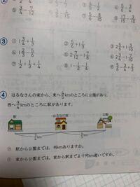 小学5年生の算数の問題です。 計算の仕方を教えて下さい。  5番、6番、8番と文章問題のアとイをお願いします。