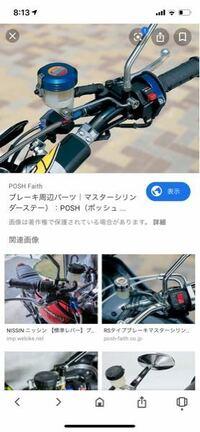 バイクについて このブレーキの辺りの多分液体が入りそうな容器があるバイクと無いバイクの違いはなんなんですか?